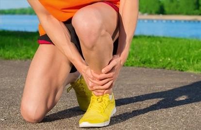 مرکز درمان آسیب های ورزشی