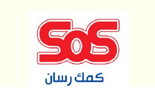 بیمه شدگان بیمه کمک رسان SOS شامل موارد زیر می باشند :